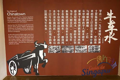 Chinatown Visitor Centre, Singapore