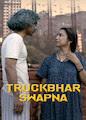 Truckbhar Swapna