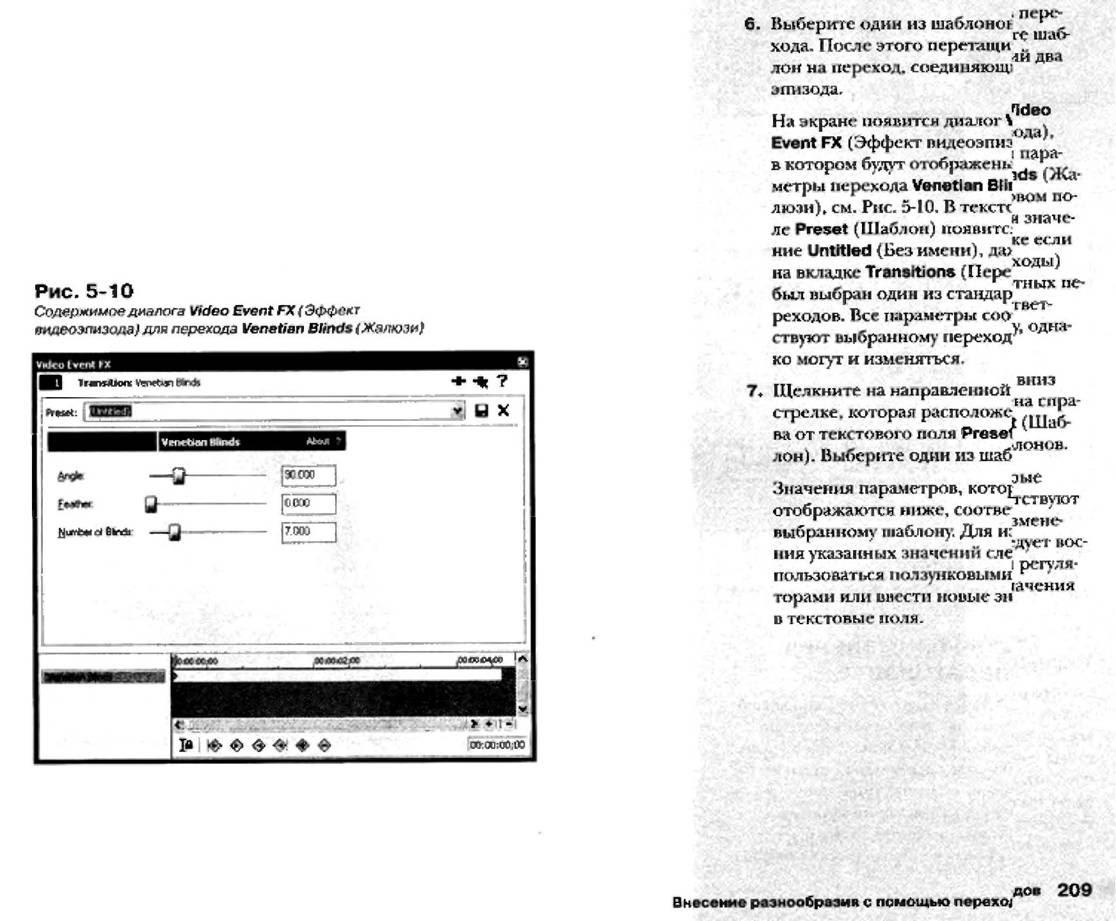 http://redaktori-uroki.3dn.ru/_ph/12/529434154.jpg