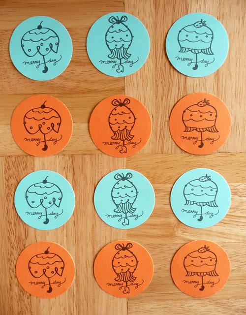 merry-sticker