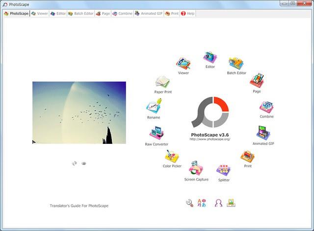 تحميل برنامج Photoscape 3.6.4 لتحرير وإنشاء وصناعة الصور أخر إصدار مجانى