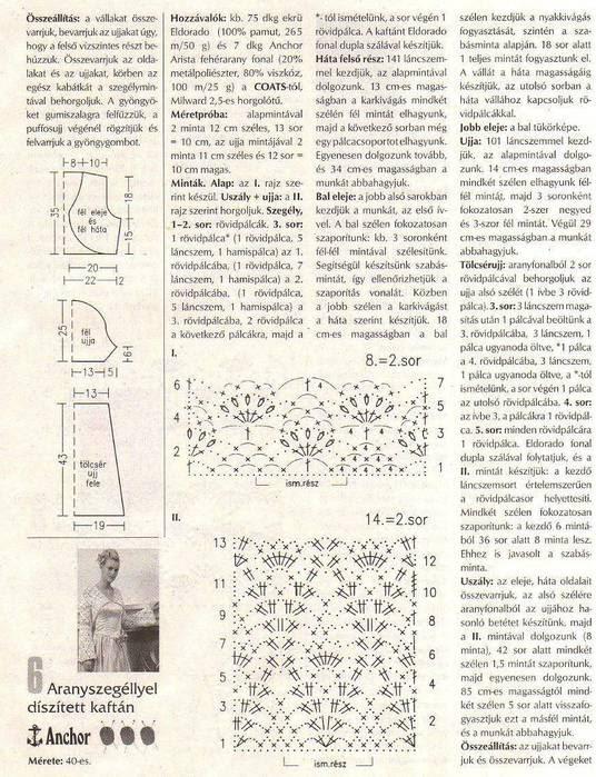 furge ujjak2007.03_Page_34 (536x700, 99Kb)