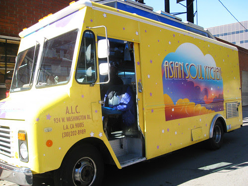 Food Truck Benefit for Haiti: Asian Soul Kitchen Truck