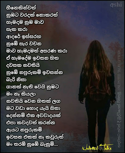 Quote Love King And Queen Quotes Sinhala