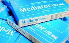 Παρά τις έντονες προειδοποιήσεις για την επικινδυνότητα του αντιδιαβητικού  Mediator, το φάρµακο κυκλοφορούσε ευρέως στη γαλλική αγορά