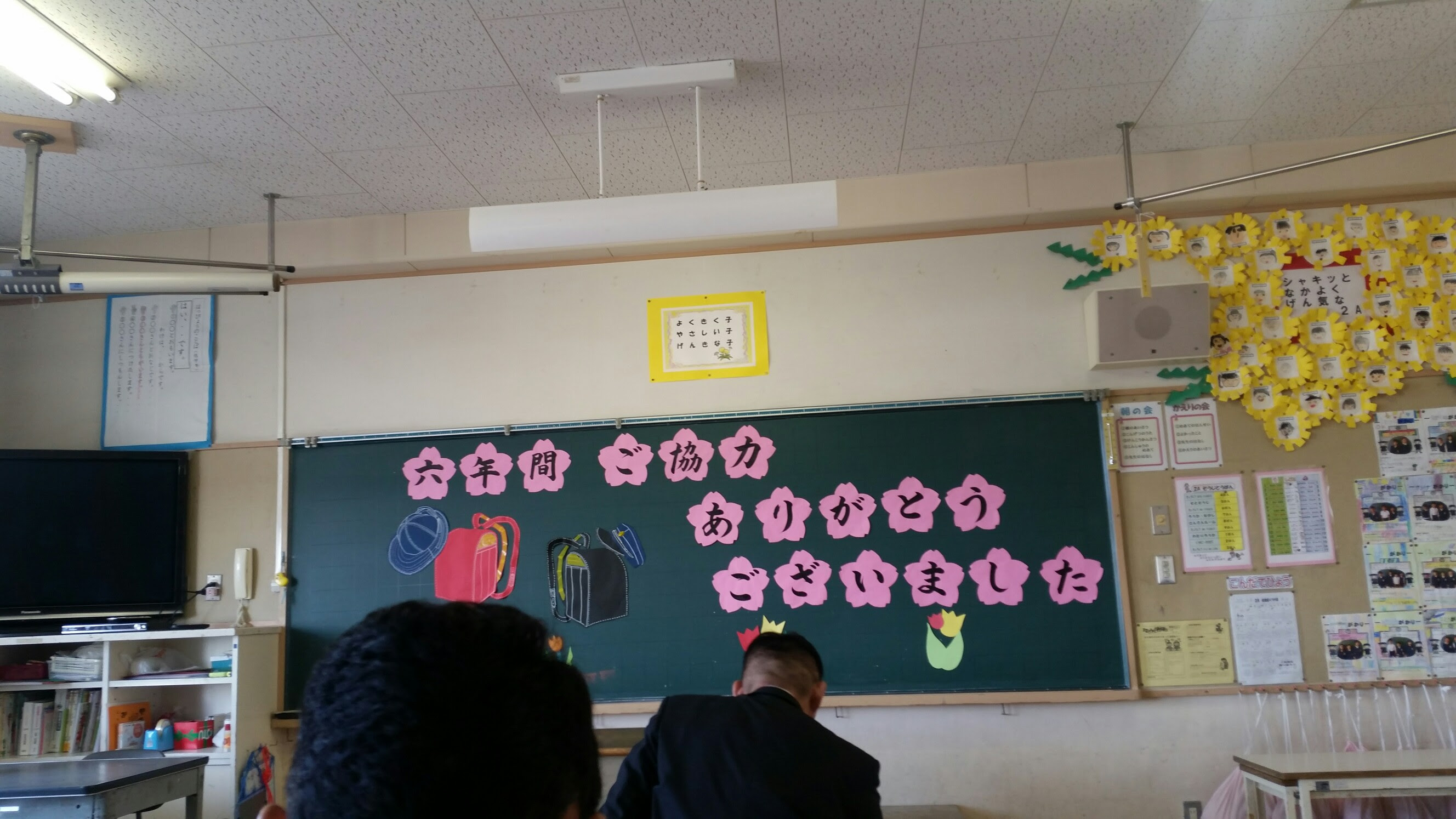 岡山の壁紙張替え職人 インテリアすずま 卒業式