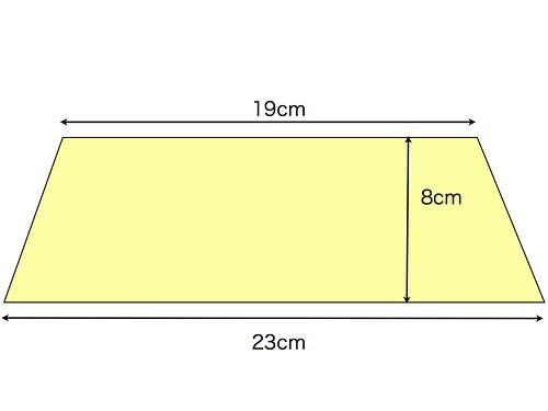 Pen case pattern