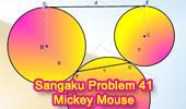 Sangaku, circunferencias tangentes. Ratón Mickey.