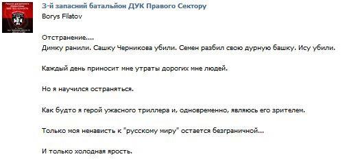 ФИЛАТОВ1
