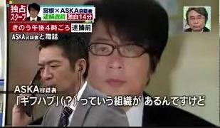 パチンコ 速報 鈴木