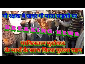 पाकिस्तान मुर्दाबाद के नारों के साथ किया पुतला दहन एंव गौ रक्षक बे खबर स...