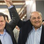 הרשימה המשותפת שבה לחיים: המפלגות הערביות יתאחדו - מעריב