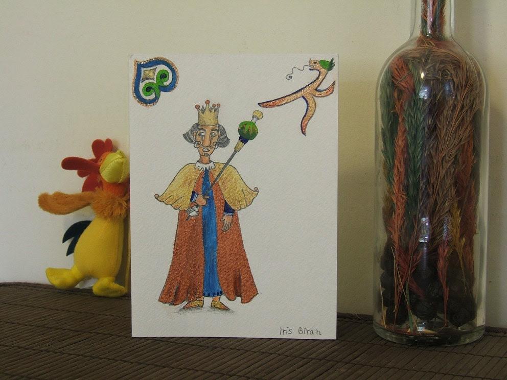 Original illustrated greeting card - King