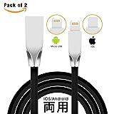 Minhe Lightningケーブル 2in1 IOS/Android スマートフォン 急速充電・データ転送ケーブル 高耐久 1.2m (2本 ブラック)