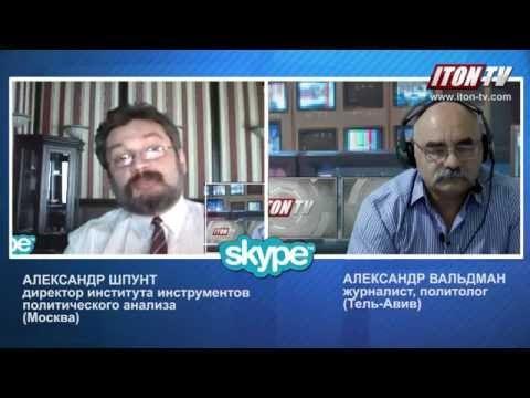 ДНР. Что не поделил олигарх Ахметов с властями республики?