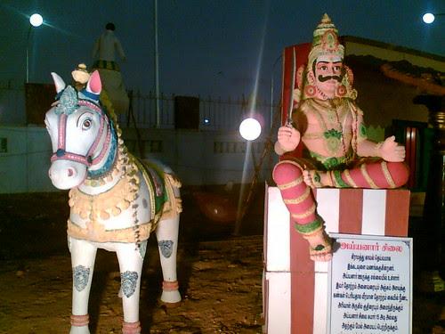 Sangamam: Aiyanar and his horse