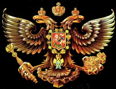imperial russia leaders ccot Peter carl faberge peter carl faberge was a world famous master jeweler and head of the 'house of faberge' in imperial russia in the waning days of the russian empire.