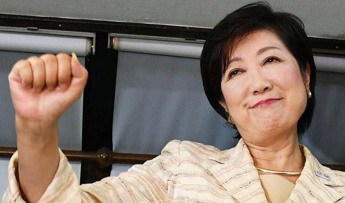 http://www.baya.tn/wp-content/uploads/2016/08/Yuriko-Koike-femme-gouverneur-tokyo.jpg
