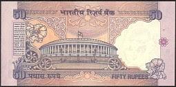 IndP.90a50RupeesND199297r.jpg