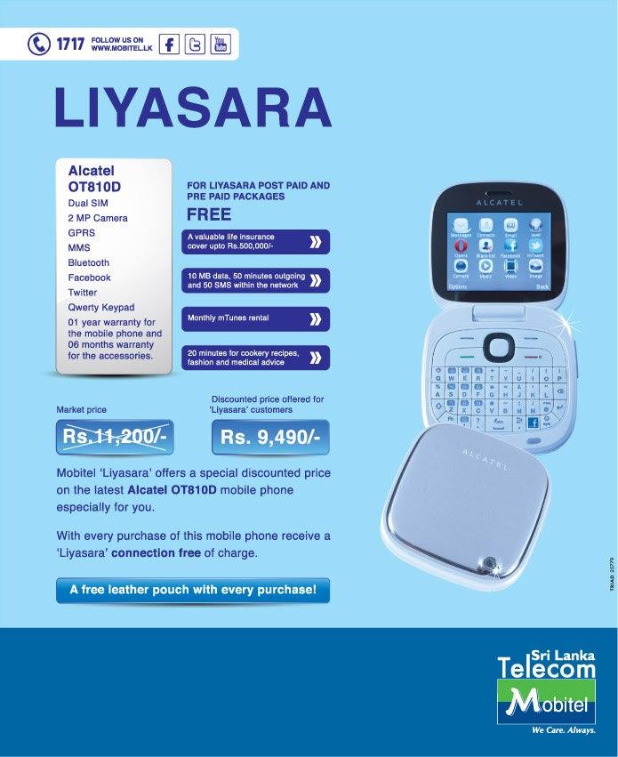 Alcatel OT810D Liyasara Offer by Mobitel, Srilanka « SynergyY