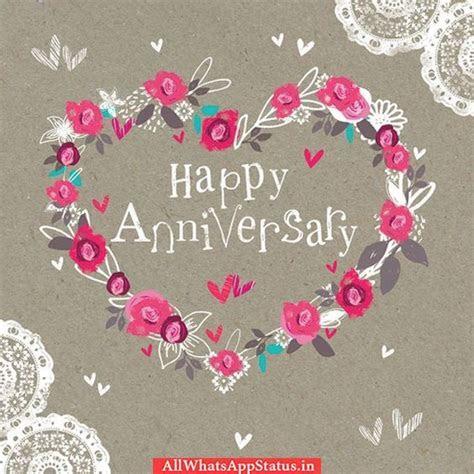 Marriage Anniversary Wishes To Husband   Wedding