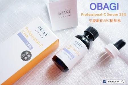 最強抗氧☄煥發「明亮光滑肌」● Obagi C15 左旋維他命 C 精華素