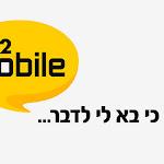 מלחמות הסלולר: 012 מציעה החזר חודשי מלא בתווי קנייה - ynet ידיעות אחרונות