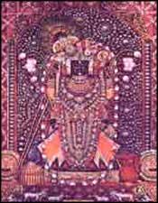 Dwarkadish
