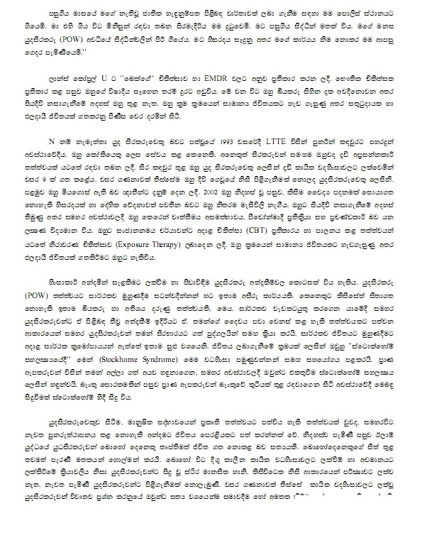 POWS in Sinhala_pagenumber.005