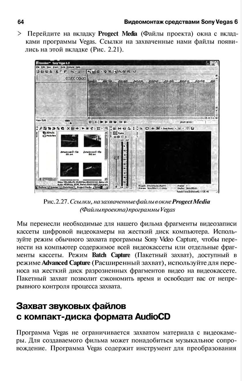 http://redaktori-uroki.3dn.ru/_ph/13/817048962.jpg