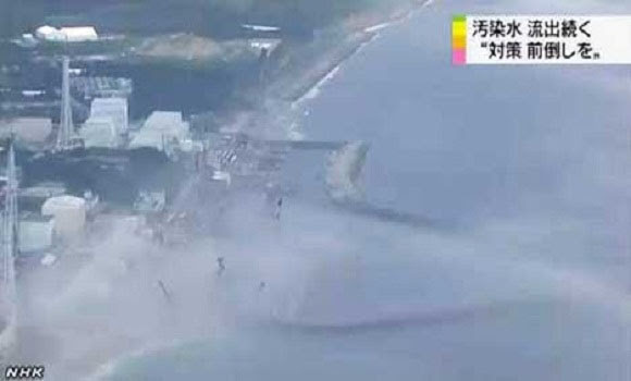 Boiling Sea Off Fukushima Viral Photo Of The Day