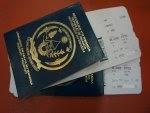 EAC electronic passports to replace ordinary ones by next year #rwanda #RwOT