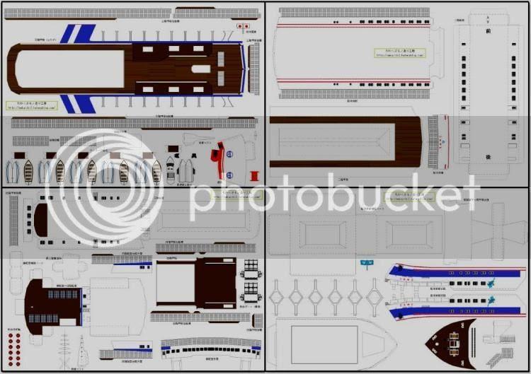 photo Research Ship Paper Model via Papermau 003_zpsogj5va0r.jpg
