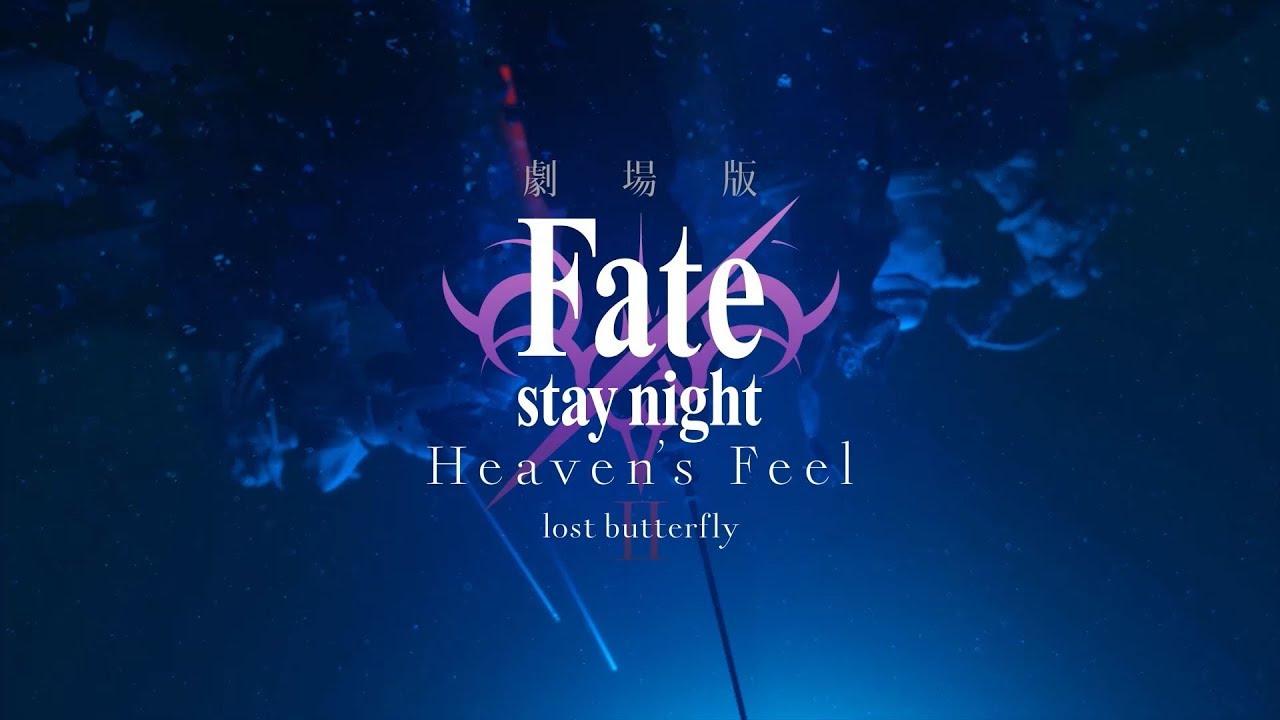 Fate Stay Night Heaven S Feel Ii Lost Butterfly Shares New