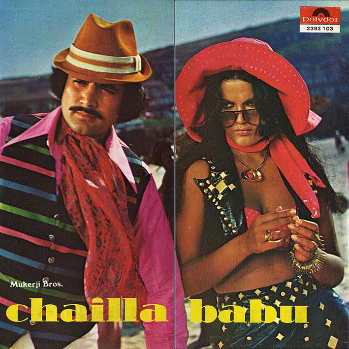 Chailla Babu