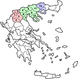 Prefectures of Macedonia, Greece