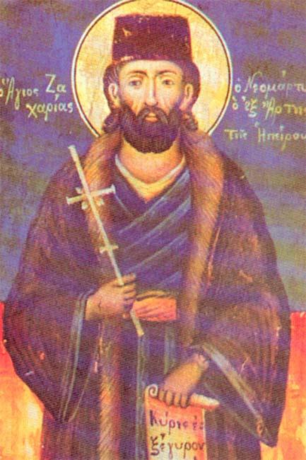 ST. ZACHARIAS of Arta, New Martyr