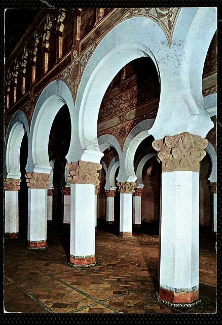 Sinagoga de Santa María la Blanca hacia 1970. Foto Arribas