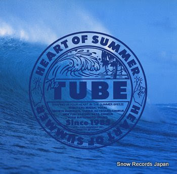 TUBE, THE heart of summer
