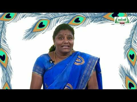 7th Tamil குற்றியலுகரம் - குற்றியலிகரம் அலகு 1 Kalvi TV