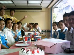 Hui Chi's party
