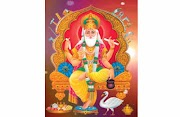 Vishwakarma Puja 2020 Date, Time ,Wishes, Messages, Origin, Significance, Tradition, Prayers and More
