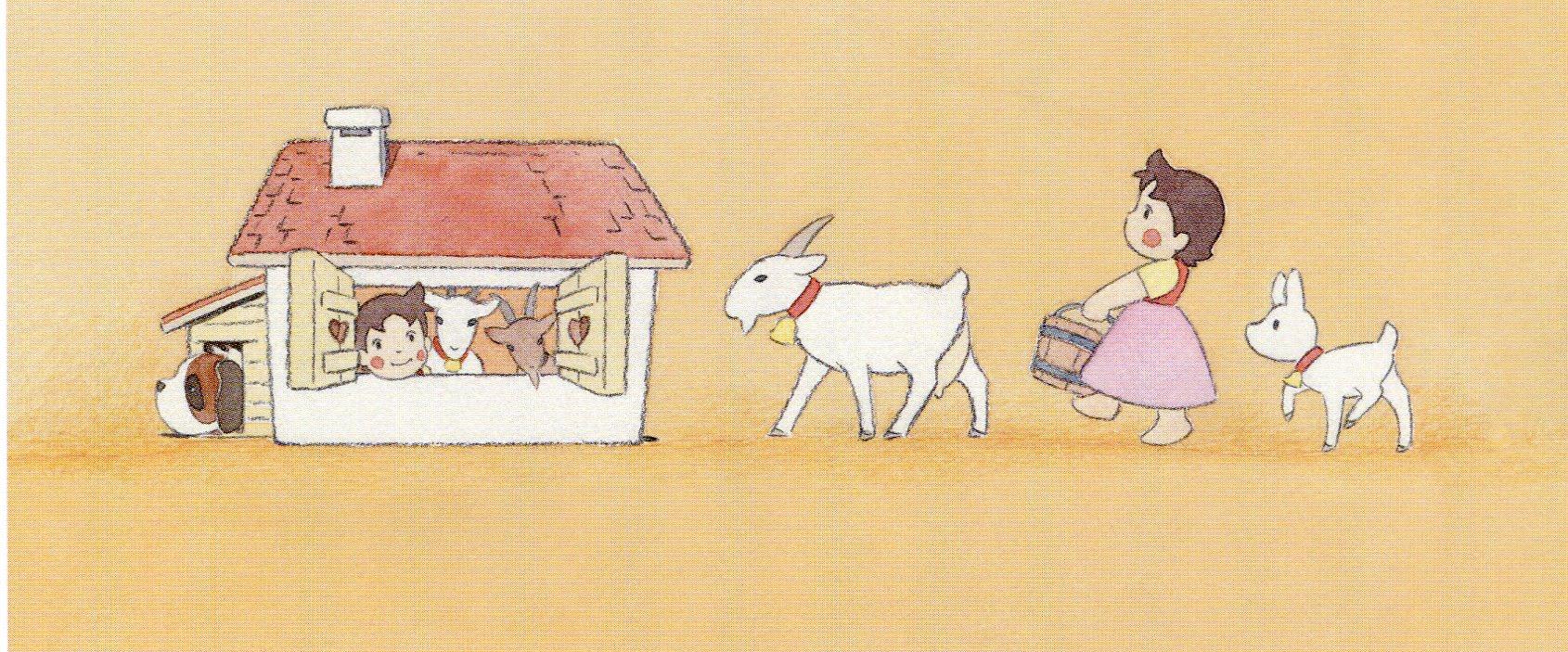 猫アリーナ 小田部羊一が描くアルプスの少女ハイジの世界展 丸善