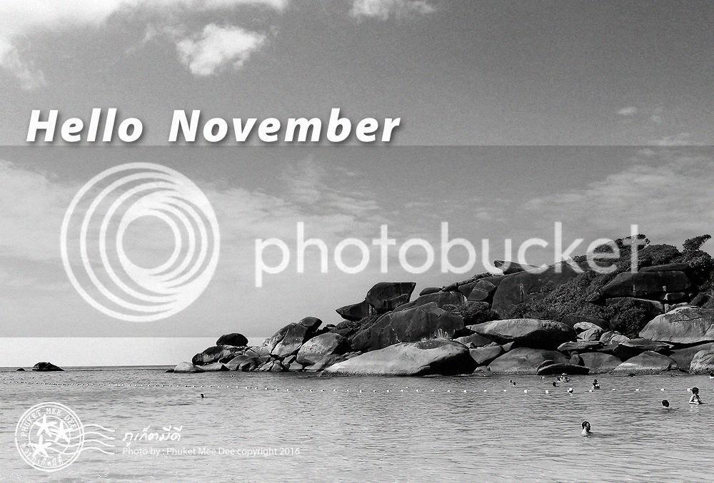 วันอังคารที่ 1 พฤศจิกายน 2559