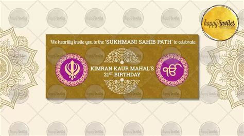 Dastar Bandi Invitation  Happy Invites Online Video