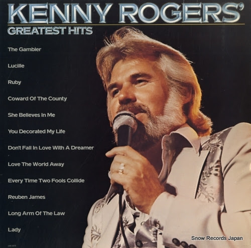ROGERS, KENNY greatest hits