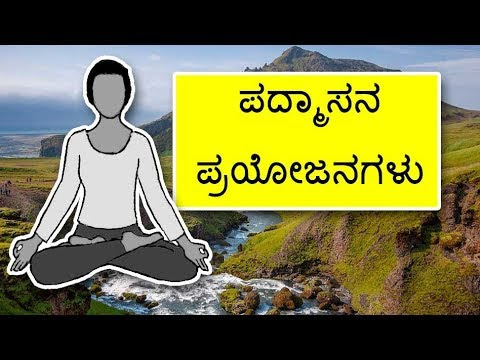 nature cure health tips for anaemia in kannada