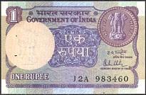 IndP.78a1Rupee1981.jpg