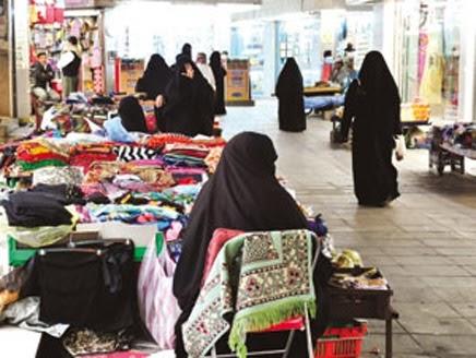 8e714154f قامت أمانة الرياض بإعداد برنامج لإنشاء مباسط نسائية في مواقع مختلفة في  مدينة الرياض، وتم البدء بتنفيذ البرنامج وطرح أحد المواقع في مناقصة عامة.