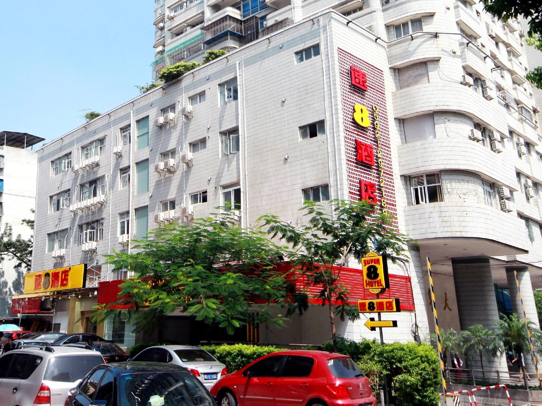 Super 8 Hotel Xiamen Guanghua Tower Zhongshan Road Branch Reviews